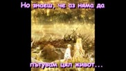 Leo Sayer - When I Need You С Превод