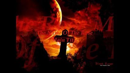 """Саундтрак от филма """"името на розата"""" - Киноманите"""