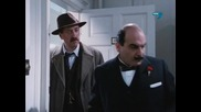 Случаите на Поаро / Хикъри Дикъри Док 1 - Сериал Бг Аудио