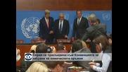Сирия се присъедини към Конвенцията за забрана на химическите оръжия