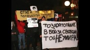 Протест За Удължаване на Коледната Ваканция, Пловдив Писна Ни!!!