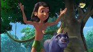 Книга за джунглата 3d - Епизод 26 - Бг Аудио