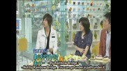 Yamapi - shoes & mama bike (subbed)