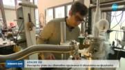 КРАСИВ УМ: Български учен със световно признание в областта на физиката