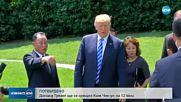 Тръмп ще се срещне с Ким на 12 юни