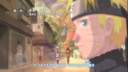 Naruto Shippuuden Op 12