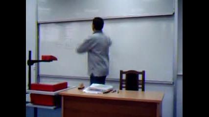 В университета