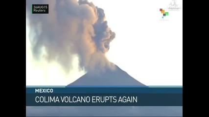 Изригна вулканът Колима в Мексико !