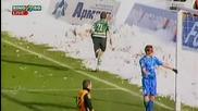 Черно море 4 - 1 Левски 1/8 - Финал Купа На България 13.12.09