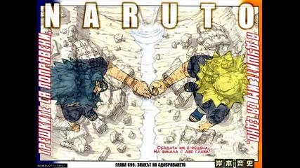 Naruto manga 699 [ Бг Вгр. Субс] Hq