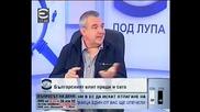 Любомир Стойков за елита 1/2