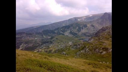 Тайната На Планината