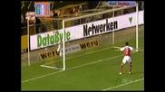 Нак Бреда 0 - 1 Азе Алкар:гол на Мусаат Дембеле 10.04
