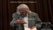 Лъчът на Предсказанието- с Учителя Ваклуш Толев