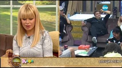 """""""На кафе"""" със Светлана Василева, напуснала VIP Brother преди финала (10.11.2015)"""
