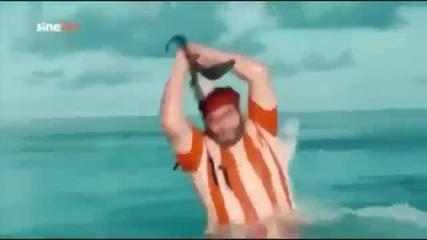Реджеп Иведик vs Aкула