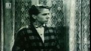 Семейство Калинкови 1966 - Епизод 6 - Зимна приказка бг аудио част 2 Tv Rip Бнт 1