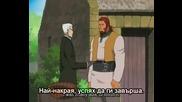 Bleach - Епизод 83 - Bg Sub