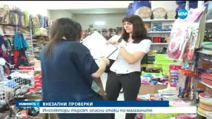 Масови проверки по търговските обекти в Пловдив