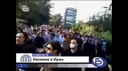 Обедна емисия на btv Новините 3107 2009