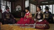 бг превод: The Princess' Man епизод 5, част 3/4