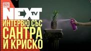 NEXTTV 031: Гости: Сантра и Криско