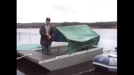 Поливане На Лодка