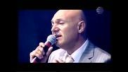 Saban Saulic - Danima te cekam - (Live) - (Sofija 2006)