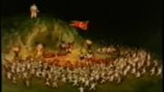 Принът на светлината (2000) Трейлър (Бг Аудио) Айпи Видео