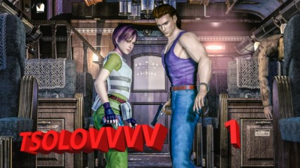 Resident Evil 0 - част 1