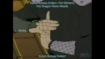 How To Perform The Katon Karyuu Endan