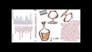 Cherno Feredje - Koi buzika baba mi po pupa - Youtube