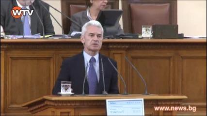 Сидеров обвини Герб, че чалгализира държавата