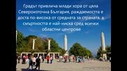 10 любопитни факта за Варна