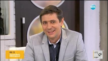 Християна от X Factor изненада Виктор Николаев за рождения му ден