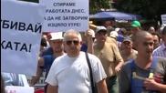 Масов протест срещу скъпия ток и в Стара Загора