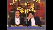 Господари на Ефира - 03.06.10 (цялото предаване)
