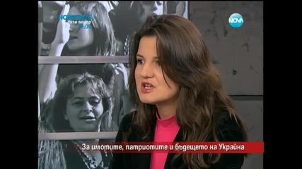 За имотите, патриотите и бъдещето на Украйна - Часът на Милен Цветков