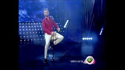Песента, която ще ни представя на Евровизия - Ангел Си Ти
