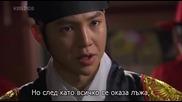 [бг субс] Hong Gil Dong - Епизод 23 - 1/2