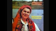 Магдалена Морарова - Петруно пиле шарено