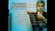 Jesse Mccartney - Tell Her