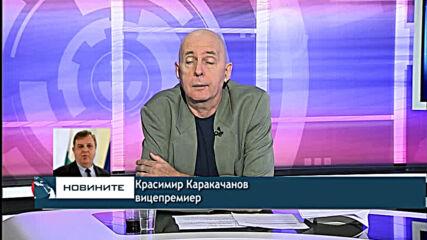 Красимир Каракачанов: Преходният експертен кабинет трябва да изведе България от политическата криза
