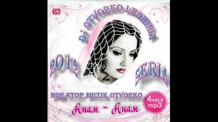 Anam Anam 2012