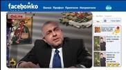 FACEБОЙКО и изборите в Сърница - Господари на ефира (23.03.2015г.)