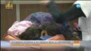 15-годишно момиче и жена от Афганистан починаха от студ в Странджа