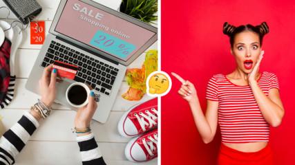 В навечерието на ''изгодното'' онлайн пазаруване: Как да избегнем триковете на търговците?