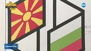 Започва визитата на премиера Борисов в Рим