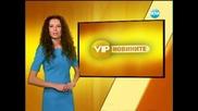 Разкриха митичната индианска философия - Vip Новини 05.11.2012