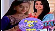 Името на любовта / Pyara ka nam епизод 101